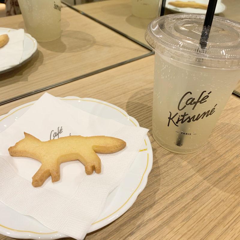 【Cafe Kitsune】『新風館』で出会える Yuzu Lemonade & Cafe Kitsune Sable ¥1030(税抜)