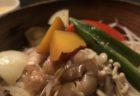 【旬菜 天ぷら 有馬】どこか懐かしい雰囲気のする店内でランチ!天ぷら定食 ¥1,100(税込)