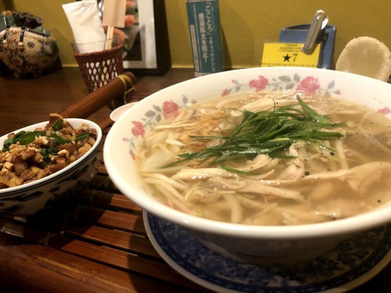 【ベトナム料理コムゴン 京都】本格的なベトナム料理が四条烏丸の周辺で食べられる!!フォーガーランチ ¥930(税込)