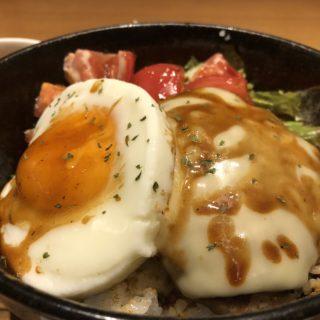 【HAMBURG LABO】本格的ジューシーなハンバーグのロコモコ丼 ¥1,000(税別)