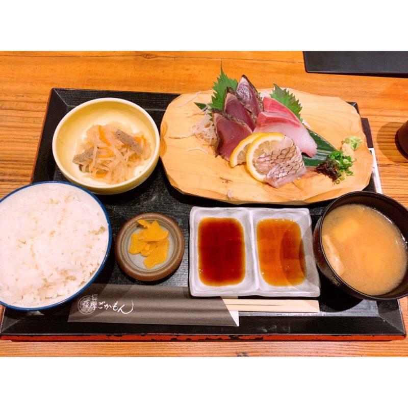 【薩摩ごかもん】夜にも来たくなる海鮮がおいしいいいのランチメニュー鮮魚3種お造り御膳 ¥1,200(税込)
