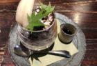 【京都 五行】焦がす手法が使われているオシャレなラーメン屋焦がし醤油麺 ¥900(税抜)