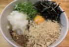 【綴】定番ソースから変わったソースまで選べる☆ ハンバーグランチ ¥1,000(税込)
