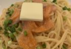 【Kitchen KOTO KOTO】見た目から映え!特化された 名物デミグラスソースのオムライス ¥980(税込)