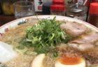 【RUFF】大人気パン屋さんで頂く!鴨肉のステーキ ¥1,580(税抜)