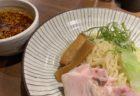 【chano-ma 京都】ほっと落ち着ける空間で頂く絶品スイーツ 渋皮栗のモンブランパフェ ¥950(税抜)