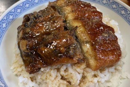 【佐和藤】隠れ家的和食料理店で頂く!肉厚 うな丼 ¥1,050(税込)