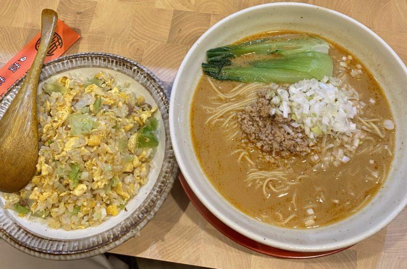 【担担】クリーミーな担担麺専門店で頂く!担担麺 ¥730(税込)