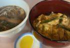 【 漬×麹 Haccomachi 】発酵の力で内側からキレイに✨ 体も心も喜ぶ贅沢ランチプレート🍴¥1,690(税込)