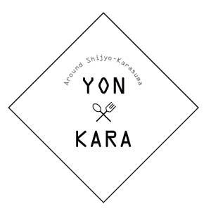 YON-KARAのロゴつくりました