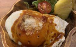 【Fukumimi】とろとろ卵の下にチーズたっぷり♪チーズロコモコ ¥950(税抜)