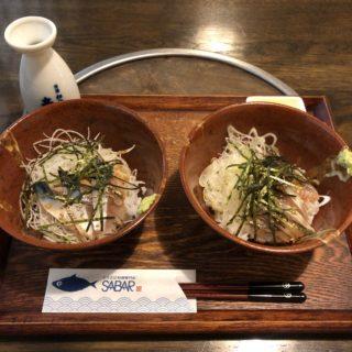 【SABAR とろさば料理専門店】サバ好き必見!丼2種食べ比べ定食 ¥1,000(税込)