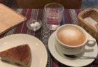 【麺処むらじ室町店】栄養満点でお肌が喜ぶ!!レモンであっさり!鶏白湯檸檬ラーメン ¥880(税抜)