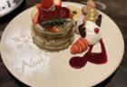 【Annee】本を読みながらホッと一息!口の中でとろけるアールグレイとプルーンのチーズケーキ セット ¥1,150(税込)