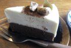 【1er ETAGE】ドライフラワーに囲まれて食べる レモンケーキ ¥440(税込)