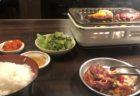 【お酒の美術館】美術館(?)で楽しむ、お得な¥800ランチ🍴サラダ、スープ、ライス付‼ 週替りランチ ¥800(税込)