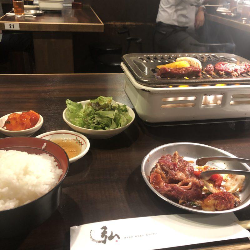 【焼肉 弘商店】あの焼肉の弘でお手頃価格 牛ハラミランチ ¥1,000(税込)