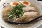 【AIN SOPH. journey KYOTO】優しく愛のこもったヴィーガン料理を頂く 天上のヴィーガンパンケーキ ¥1,500(税抜)