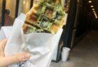 【CAFE AALTO KYOTO】 大人な味わい。ほろ苦マロンティラミス🥄 \750 (税抜)