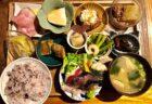 【2021年最新!】女子会オススメ♪四条烏丸から徒歩10分以内のおしゃれな和食ランチカフェ10選!