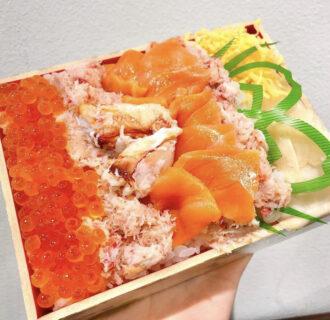 【ランチならココ!】四条烏丸のオススメ海鮮丼10選!