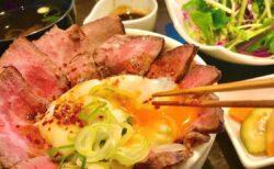 【絶品ランチ!】四条烏丸でおすすめのお肉ランチ10選