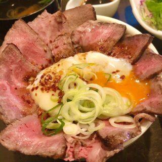 【贅沢ランチ】四条烏丸のローストビーフ5選!